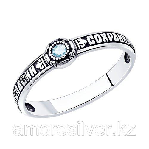 Кольцо  из черненного серебра 95-310-00973-1 размеры - 16,5 17 17,5 18 18,5 19 19,5 20