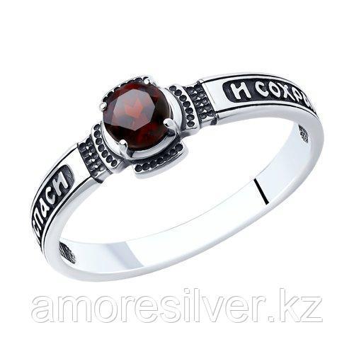 Кольцо  из черненного серебра, гранат 95-310-00975-1 размеры - 18 18,5