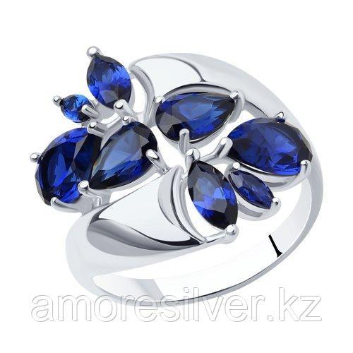 Кольцо  серебро с родием, корунд синт. 88010068 размеры - 17,5 18,5