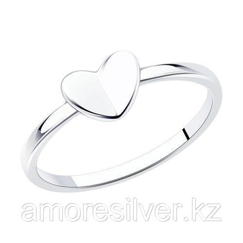 Кольцо SOKOLOV серебро с родием 94013367 размеры - 15 15,5 16 16,5 17 17,5 18