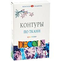 Контуры акриловые по ткани Decola,4 цвета,18мл в тубах с насадкой