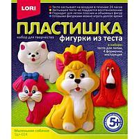 """Пластишка Фигурки из теста""""Маленькие собачки""""Lori"""