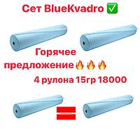 Сет голубой 15гр 4 рулона 200*80 КВАДРО
