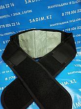 Турмалиновый пояс липучка кожаный