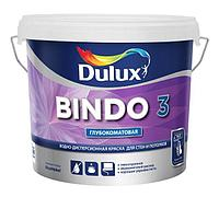Краска Dulux Professional BINDO 3 глубокоматовая BW 9л