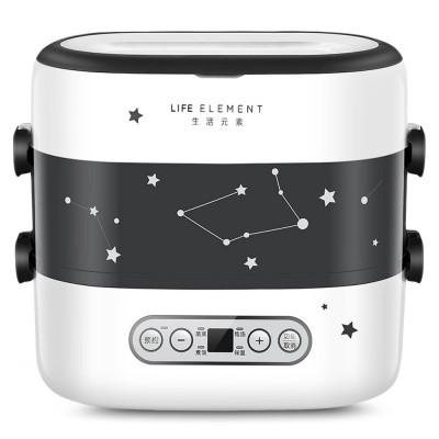 Электрический ланч-бокс Xiaomi Life Elements Portable Electric Lunch Box DFH-F1519