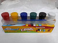 Гуашь Гамма для рисования 6 цветов