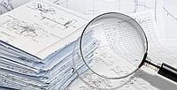 Экспертиза проектных документов