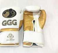Боксерские перчатки Grant GGG кожа (цвет белый) 12,14,16 OZ
