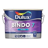Краска Dulux Professional BINDO 7 матовая BW 9л