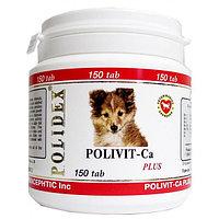 Витамины Полидекс Кальций плюс для собак №150