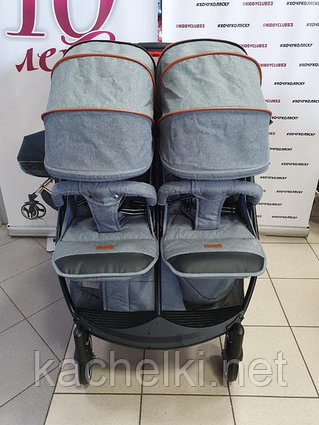 PITUSO Коляска детская DUOCITY для двойни (прогулочная)