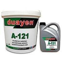 Универсальный клей DUAYEN A-121