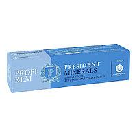 "Зубная паста, PRESIDENT® PROFI REM ""MINERALS"", 50 мл"