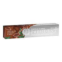 Зубная паста, PRESIDENT® White & Yummy, Шоколадный фондан с мятой, 75 гр