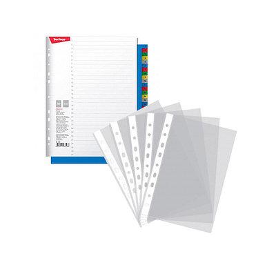 Файлы, папки-вкладыши, разделители