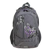 Рюкзак молодёжный, Stavia, 41 х 27 х 17 см, эргономичная спинка, 'Ромбы', серый/сирень/светло-серый