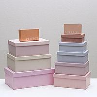 Набор подарочных коробок 10 в 1 'Нежный', 12 x 7 x 4 - 32.5 x 20 x 12.5 см