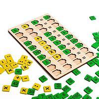 Игра настольная 'Большая деревянная игра. Арифметика'