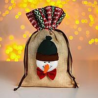 Мешок для подарков 'Новогодний', виды МИКС