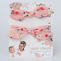 Набор повязок на голову для мамы и дочки 'Цветы', 2 шт.