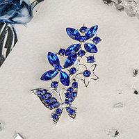 Брошь 'Бабочки' синеглазки, цвет синий в серебре