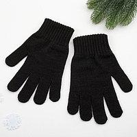 Перчатки мужские, цвет чёрный, размер 22