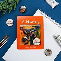 Набор значки на открытке You are art, d2,5 см