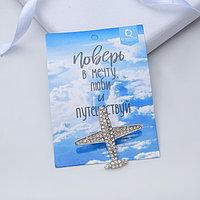 Брошь 'Самолёт' туристический, цвет белый в серебре