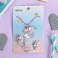 Комплект детский 2 пред-та 2 заколки, кулон 'Единорог', цвет розово-серебряный 469034