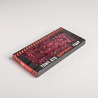 Коробка для шоколада '23 февраля', с окном, 17,3 x 8,8 x 1,5 см (комплект из 5 шт.)