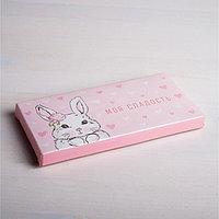 Коробка для шоколада 'Моя сладость', 17,3 x 8,8 x 1,5 см (комплект из 5 шт.)