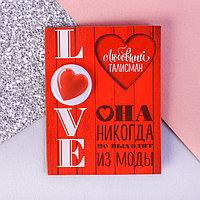 Значок-мини 'Любовный талисман', 9 х 14 см