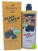Шампунь для волос БЭЛИСС с экстрактом черного чеснока. 420 мл.