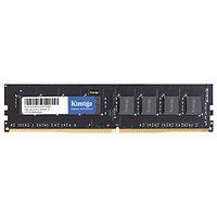 Модуль памяти для ноутбука Kimtigo KMKS 2666 8GB, DDR4 SO-DIMM, 8Gb, 2666Mhz, CL17