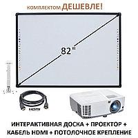 Интерактивный комплект: интерактивная доска + проектор ViewSonic WXGA, фото 1