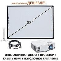 Интерактивный комплект: интерактивная доска + проектор ViewSonic WXGA