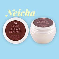 Кремовый ремувер Neicha (Нейча) 5g