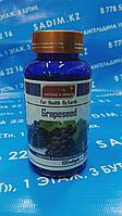 Капсулы - Grapeseed ( Семена Винограда )