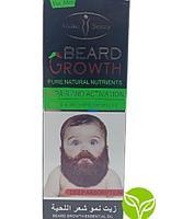 Beard Growth (Беард Гровс) - масло для роста бороды 30 мл.
