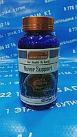 Капсулы Never Support Капсулы Never Support ( После инсульта, инфаркта, защемления нерва )