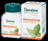 "Мешашринги, Гималаи (Meshashringi, Himalaya) - ""разрушитель сахара"" - аюрведа для диабетиков, 60 таблеток"