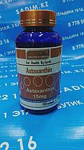 Капсулы - Astaxanthin ( Астаксантин )