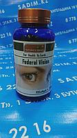Капсулы - Federal Vision ( Глазные капсулы )