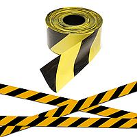 Лента оградительная (Сигнальная) Черно-желтая 50мкр*75мм*250м