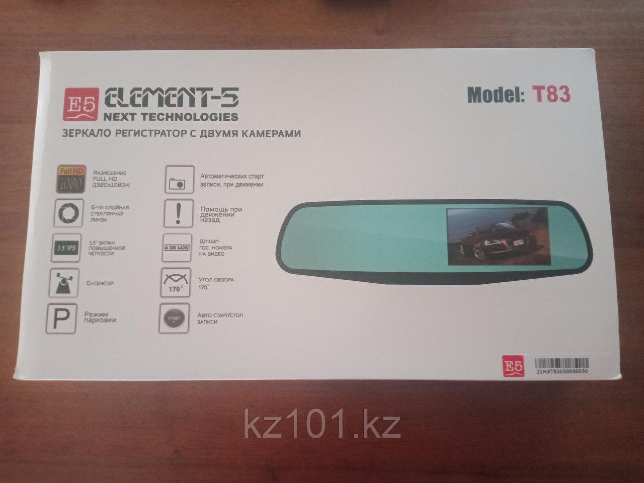 Автомобильный видеорегистратор зеркало Модель: ELEMENT-5 Т83