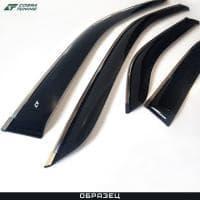 Дефлекторы окон (ветровики) Hyundai Elantra (2021) хромированный молдинг