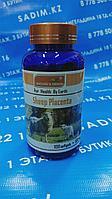Капсулы - Sleep Placenta ( Плацента Овечки )
