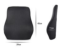 Ортопедическая подушка автомобильная подушка для поддержки поясницы из пены с эффектом памяти., фото 1