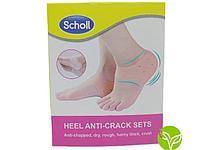 Силиконовые носочки для пяток Scholl пара бежевые